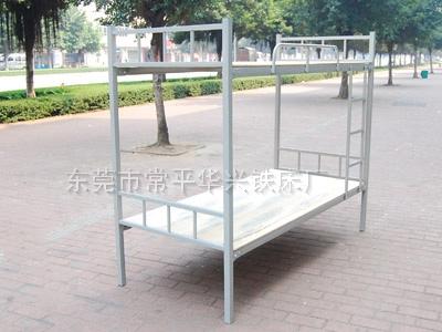 鐵架床,角鐵床,高低鐵床,雙層鐵床,單人雙層鐵床,華興生產鐵床銷售鐵床