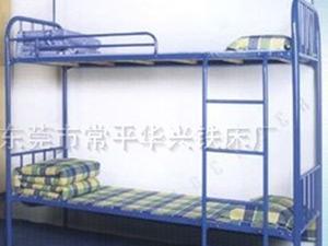 加工鐵床,學習宿舍鐵床,工廠宿舍鐵床,生產單人鐵床,單人雙層鐵床,華興生產鐵床、大量批發鐵床