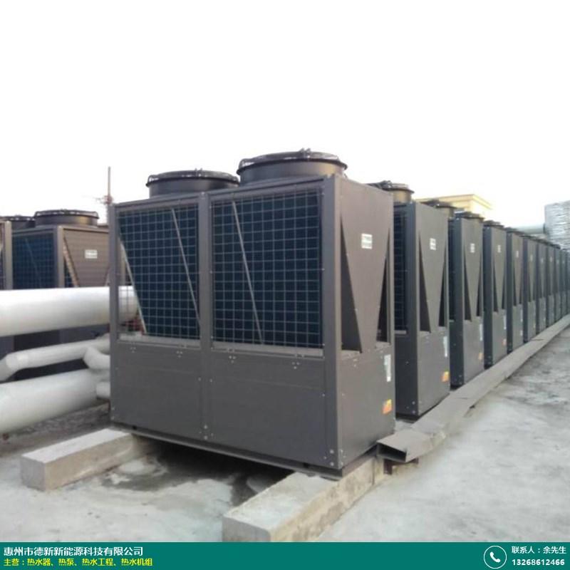 低溫空氣源熱泵_德新新能源_供暖空氣源_機組空氣源_大型空氣能