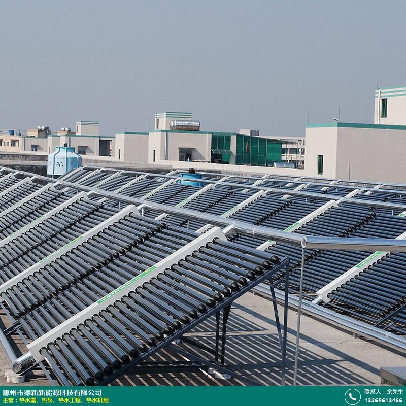 空氣源熱泵熱水機組_德新新能源_太陽能_工業_醫院_宿舍_空氣