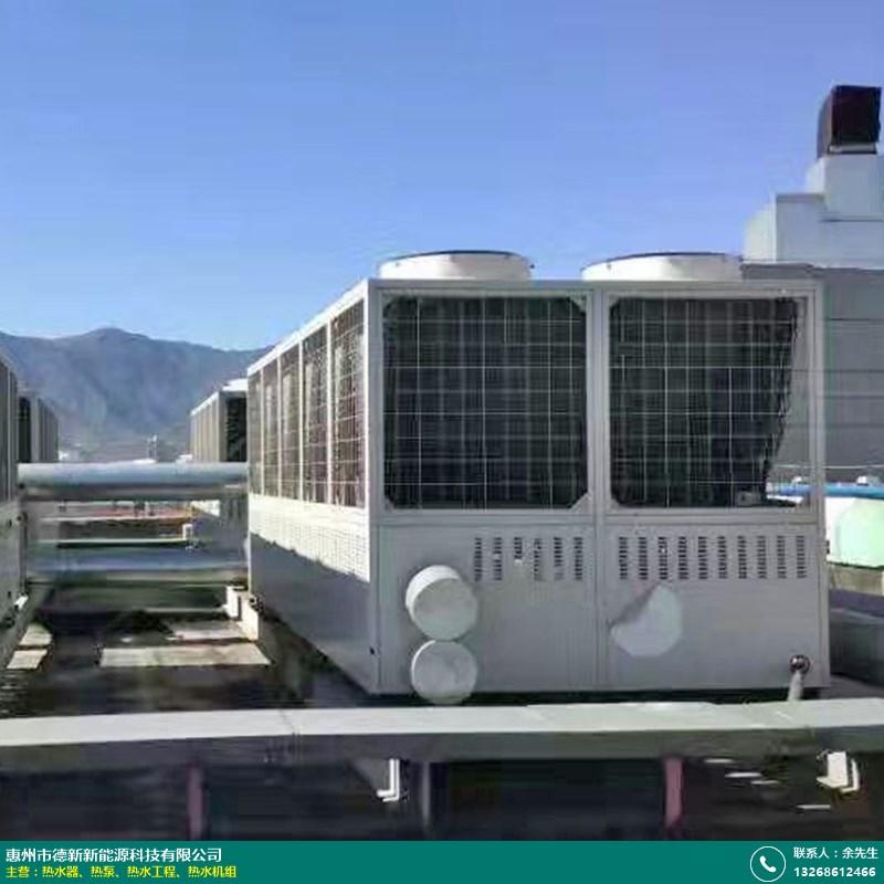 空氣能熱水器_德新新能源