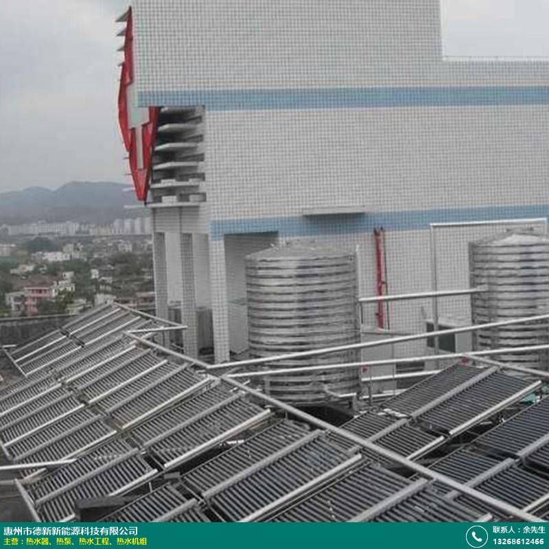 工廠_空氣源熱水機組廠家提供_德新新能源