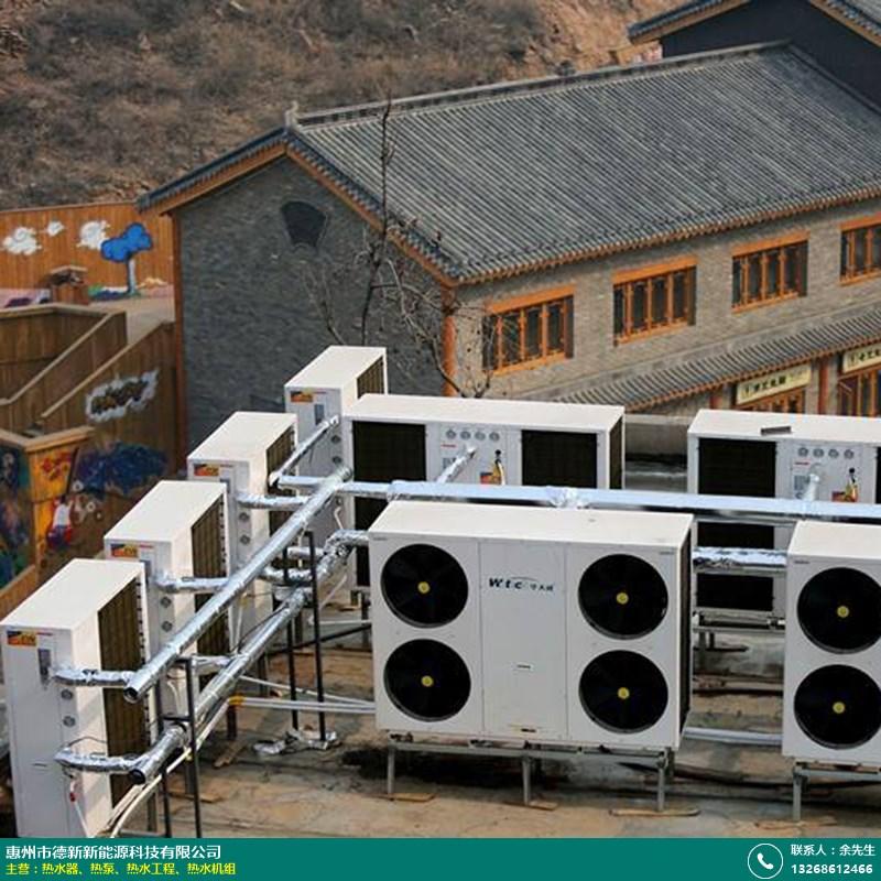 商業_熱泵安裝_德新新能源