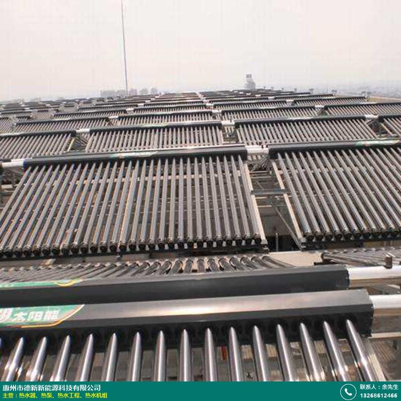 恒熱太陽能熱水器_德新新能源_分離式_高層_壁掛式_醫院_宿舍