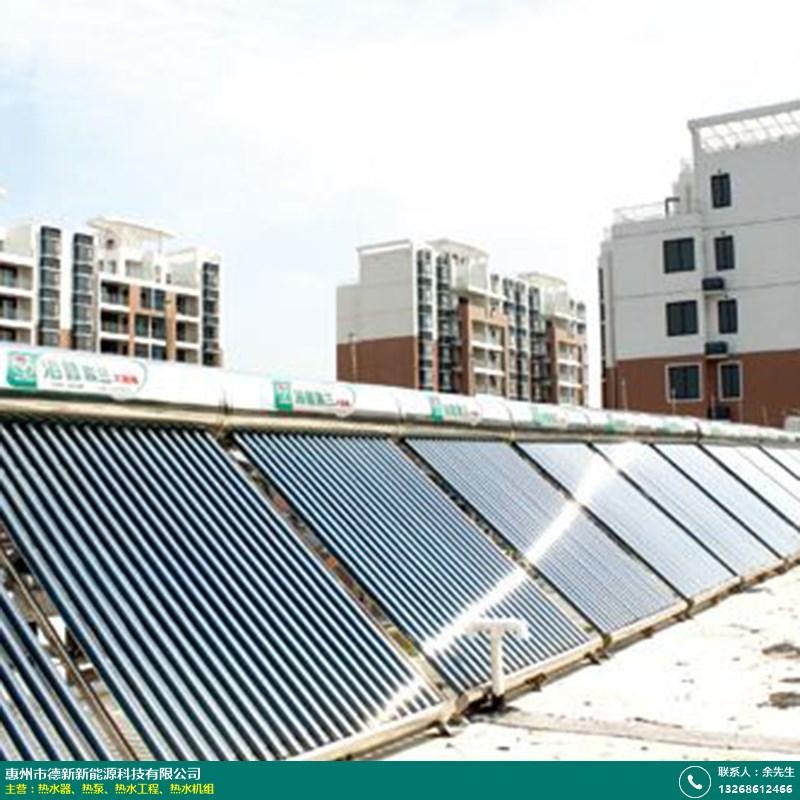 醫院_學校熱水工程廠家提供_德新新能源