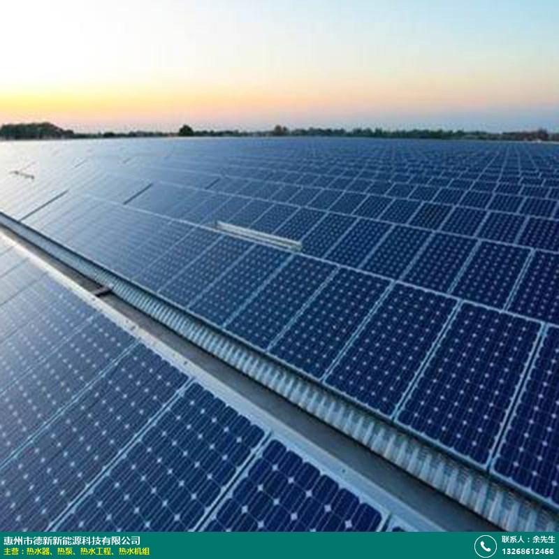 真空管_太陽能熱水器安裝_德新新能源