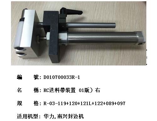 维美木工机械_系邛NanXing60C系列封边机排钻钻包_马氏