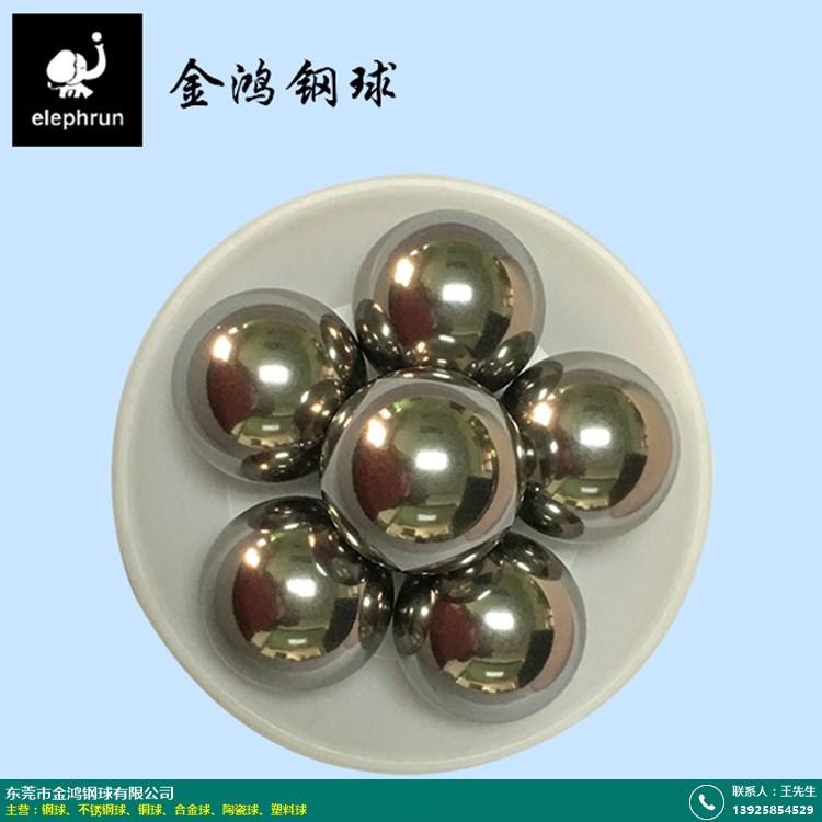 彩色_304不銹鋼球生產廠家_金鴻鋼球