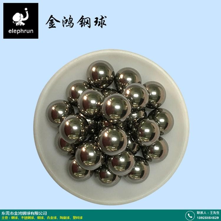 丝杆_白锌钢球供应商_金鸿钢球