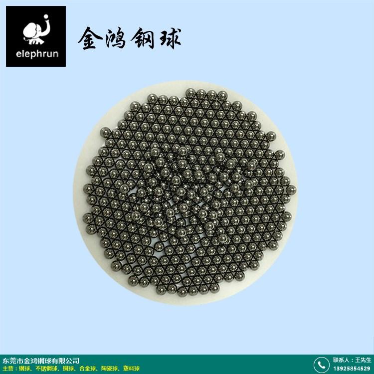 金鸿钢球_316不锈钢_不锈钢高碳钢钢球公司