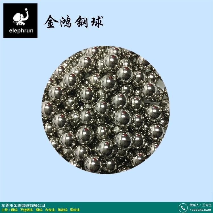 304耐磨_高精度钢球批发_金鸿钢球