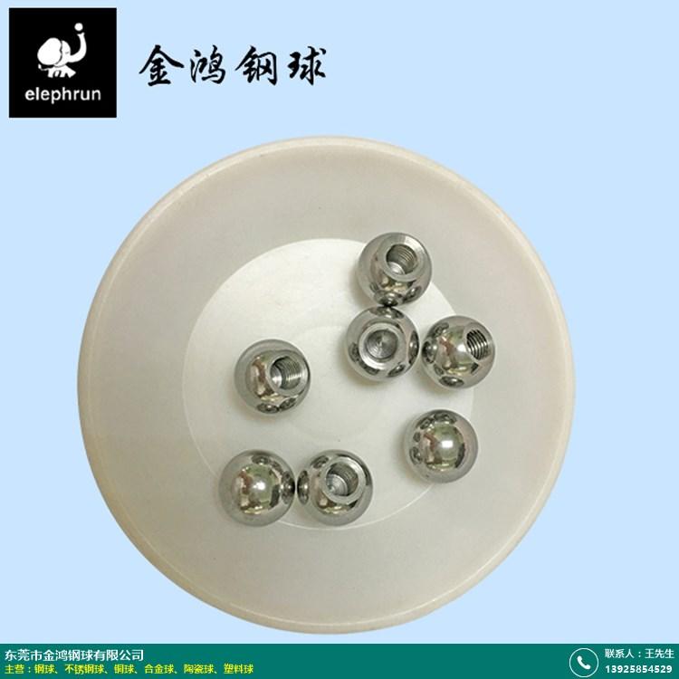 藍鋅鋼球供應商_金鴻鋼球_201不銹鋼_耐磨不銹鋼_帶孔_小型