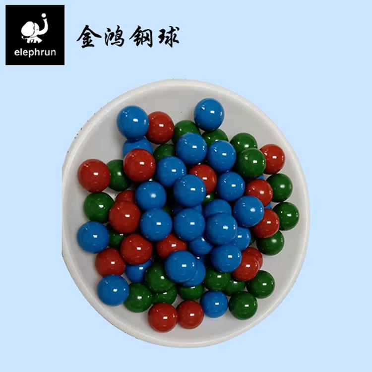 304打孔不锈钢钢球生产厂家_金鸿钢球_304_电镀_导轨