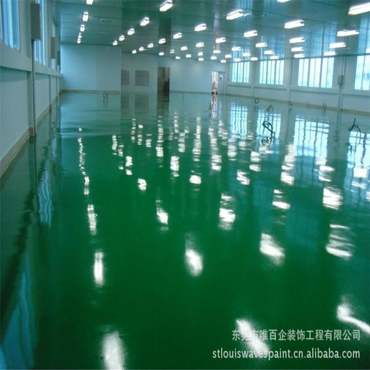 东莞市唯百企装饰工程有限公司