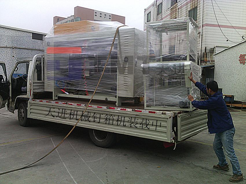 天進機械直銷TJ-1600型高速半自動釘箱機(彩箱用)