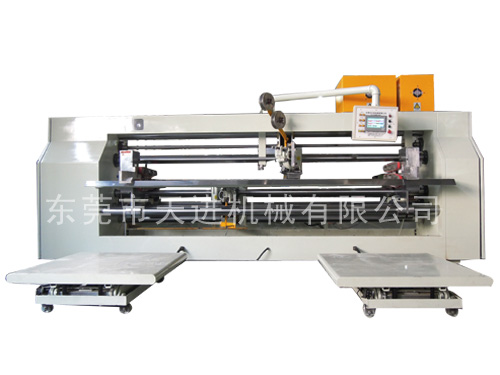 3000型半自动订箱机(双片式) 双片钉箱机