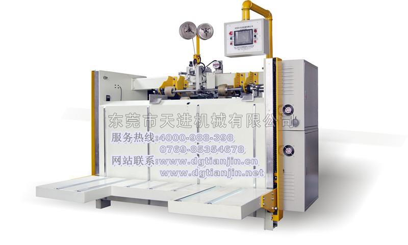 東莞釘箱機-伺服雙片成型釘箱機廠家