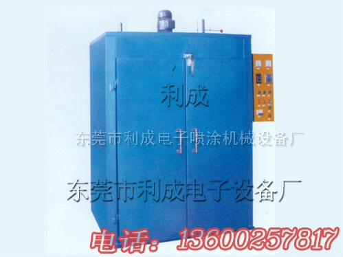 电阻炉,东莞烤箱,烤炉,电炉,烘烤炉利成专业设计