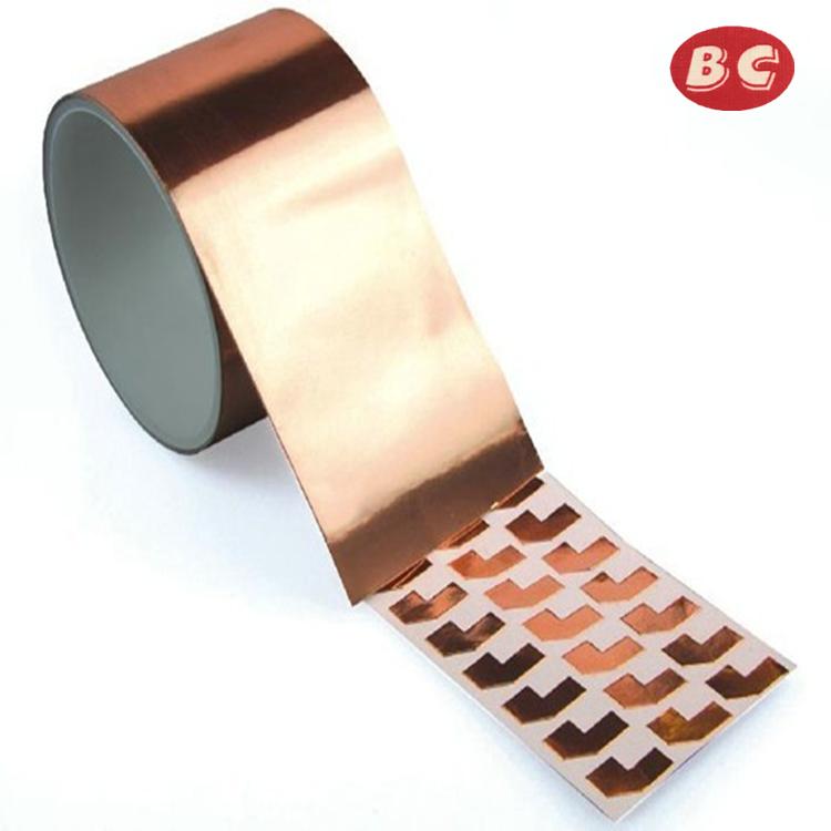 自粘導電銅箔成形