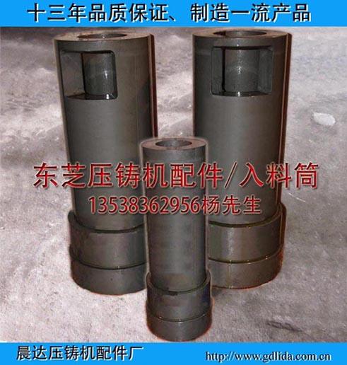 液压油缸 东莞市石排力川机械设备厂 广东省 东莞市 我要留言 东芝