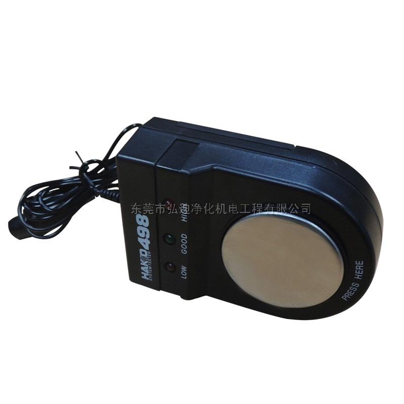 东莞长安批发静电手环测试仪 HAKKO498防静电手腕带测试仪