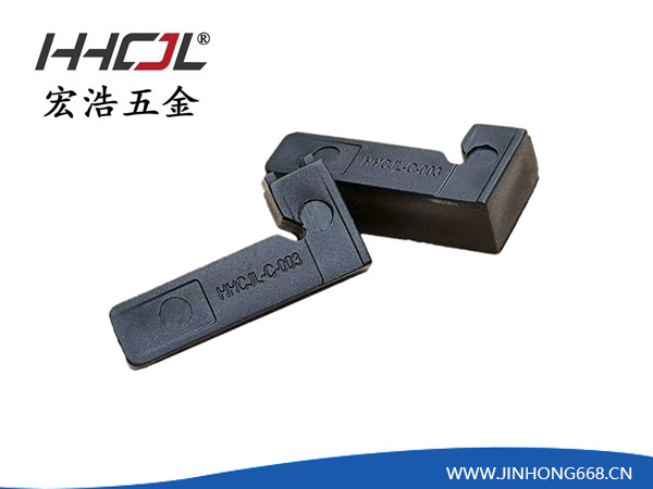 HHCJL-C-003七字角碼.