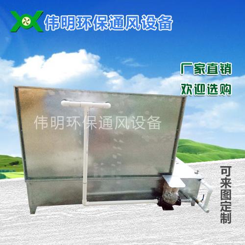 空气净化柜