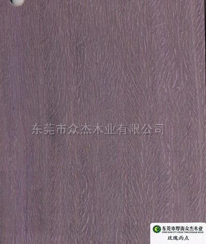 我司专业生产批发:黑檀木皮