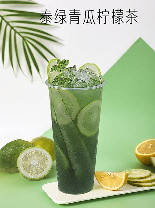 泰绿青瓜柠檬茶