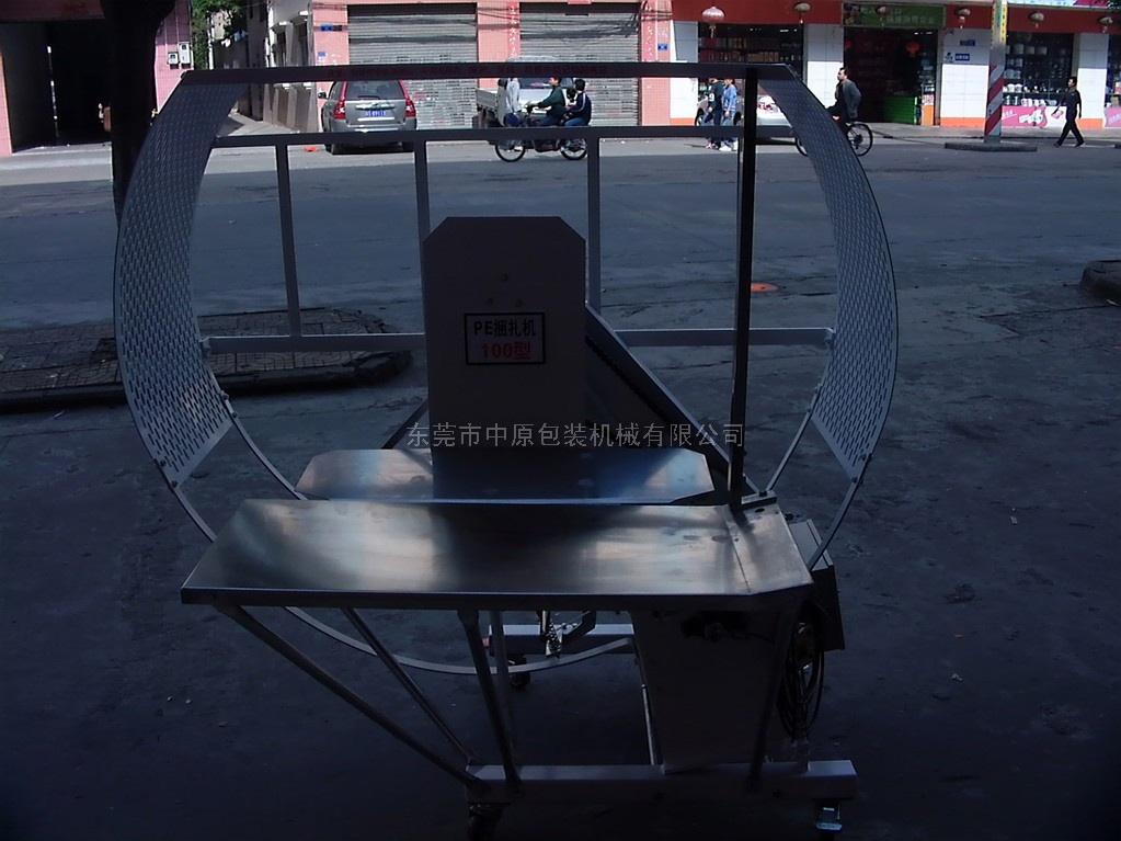 自动捆绑机