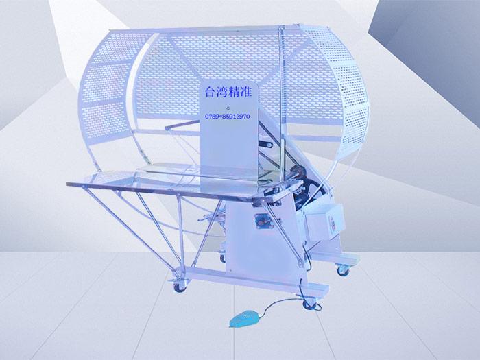 东莞市自动结束机,广东省PE全自动结束机,全自动PE捆扎机,0769-85913970