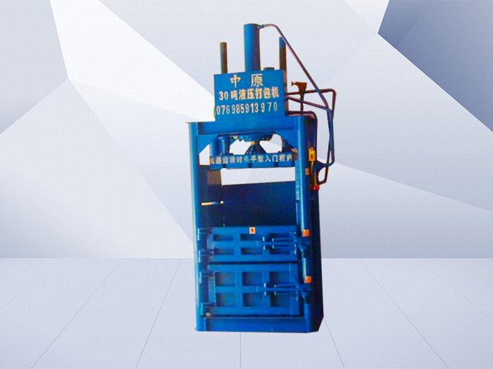 废纸打包机、液压打包机、30吨-120吨