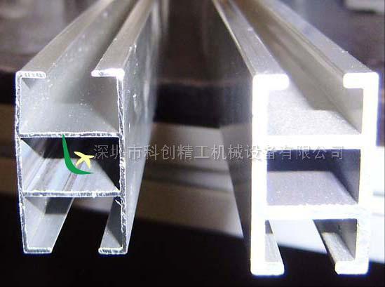 H型工業鋁型材