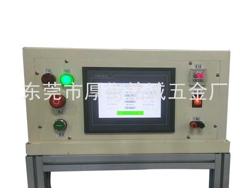 吸尘器吸力测试机