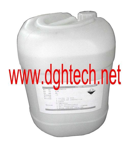 水基型清洗劑N-100,N-300,D10