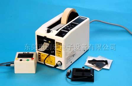 M-1000自動膠帶切割機