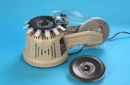 ZCUT-2自動膠紙帶切割機