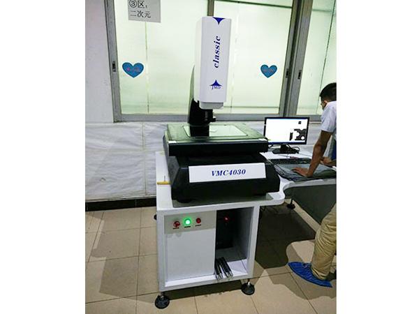 高精密CNC影像二次元專業銷售