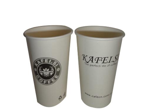 冷饮奶茶纸杯