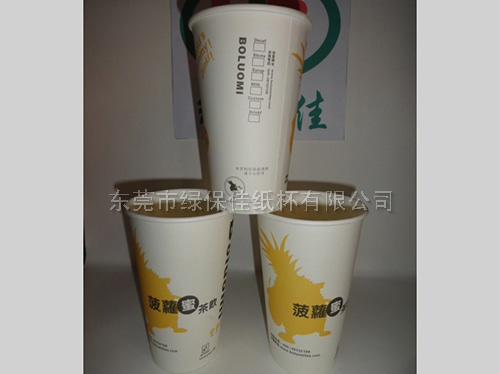 热饮奶茶纸杯