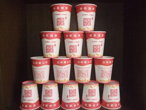 9安现磨豆浆杯