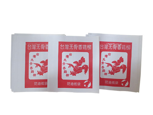 东莞纸袋定制