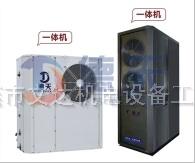 德天承压即热式空气源热泵热水器(整体式)