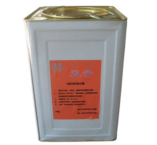 地板蜡生产厂家,油蜡,油性固体蜡,台湾查氏天子牌地板蜡