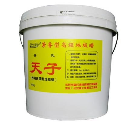 台湾查氏天子牌地板蜡生产厂家提供地板蜡价格,油蜡批发价格,油蜡供应商