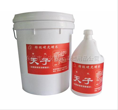 台湾查氏天子地板蜡水,特级硬光蜡水,地板蜡水生产厂家
