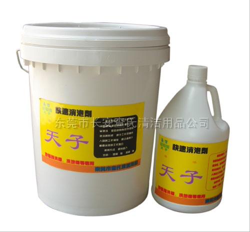 消泡剂,消泡剂生产厂家,消泡剂供应商,消泡剂价格