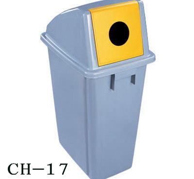 垃圾桶 垃圾箱 400