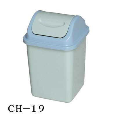 10升翻盖垃圾桶