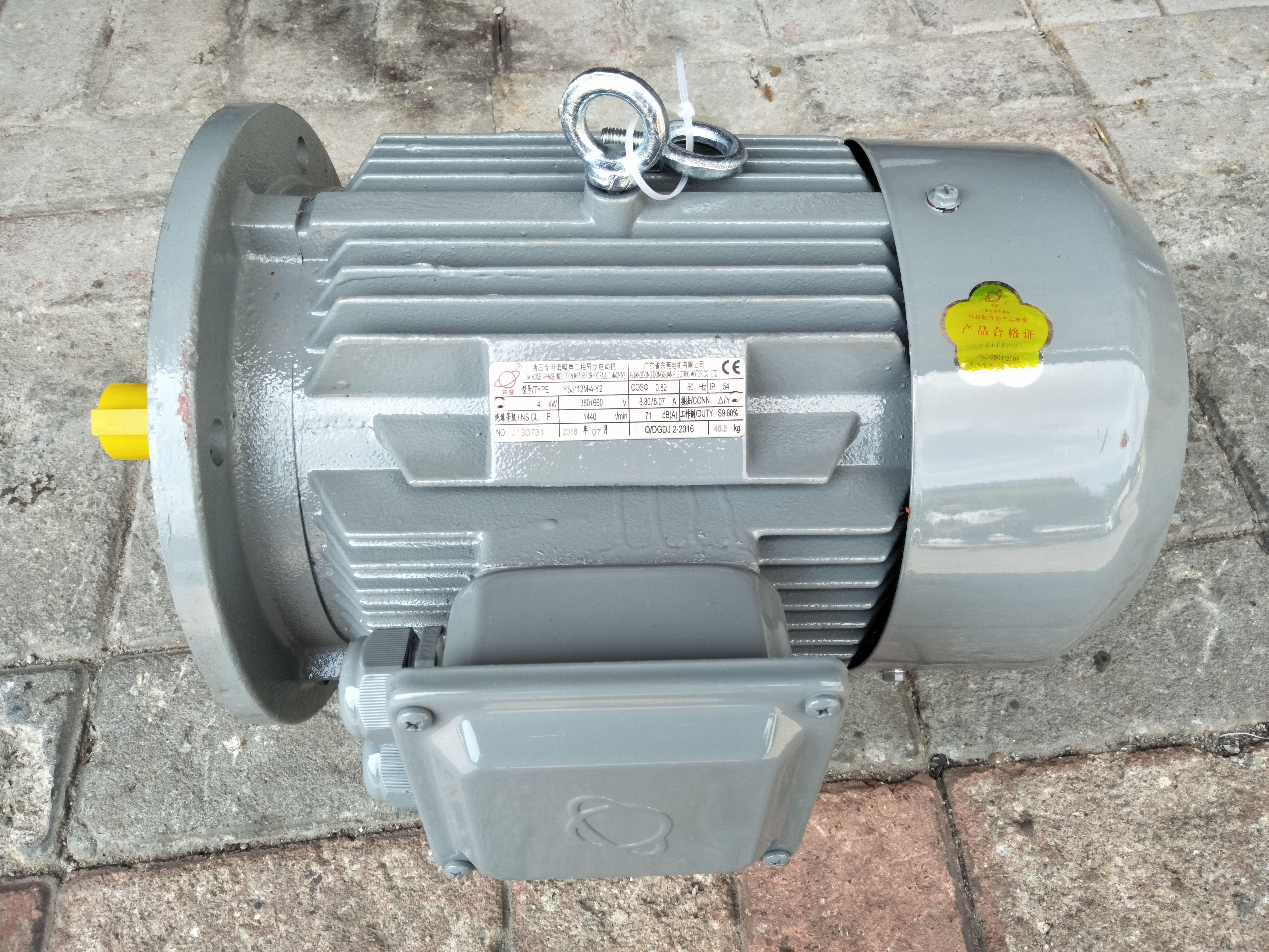东莞电机YSJ系列液压专用低噪音三相异步电动机